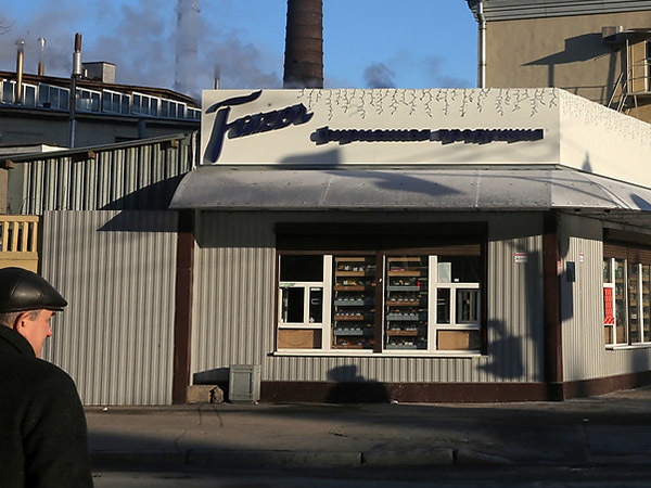 Fazer заморозил хлеб в Петербурге