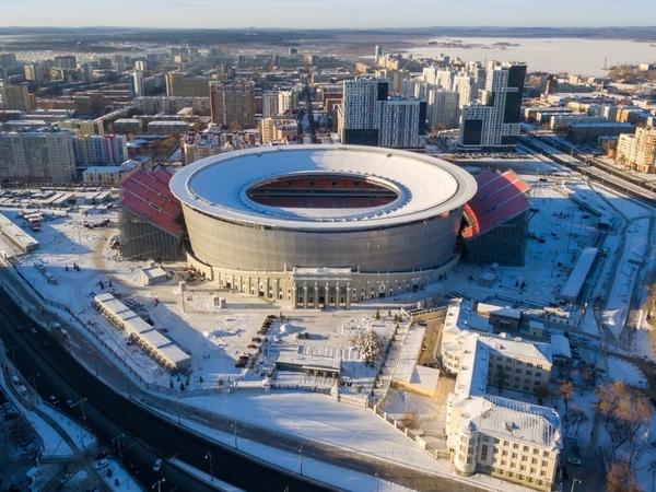 В Екатеринбурге достроили стадион к чемпионату мира по футболу - 2018