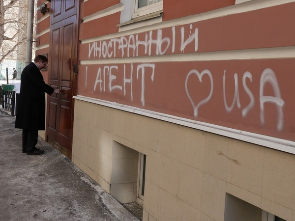 За Russia Today девятерых бей