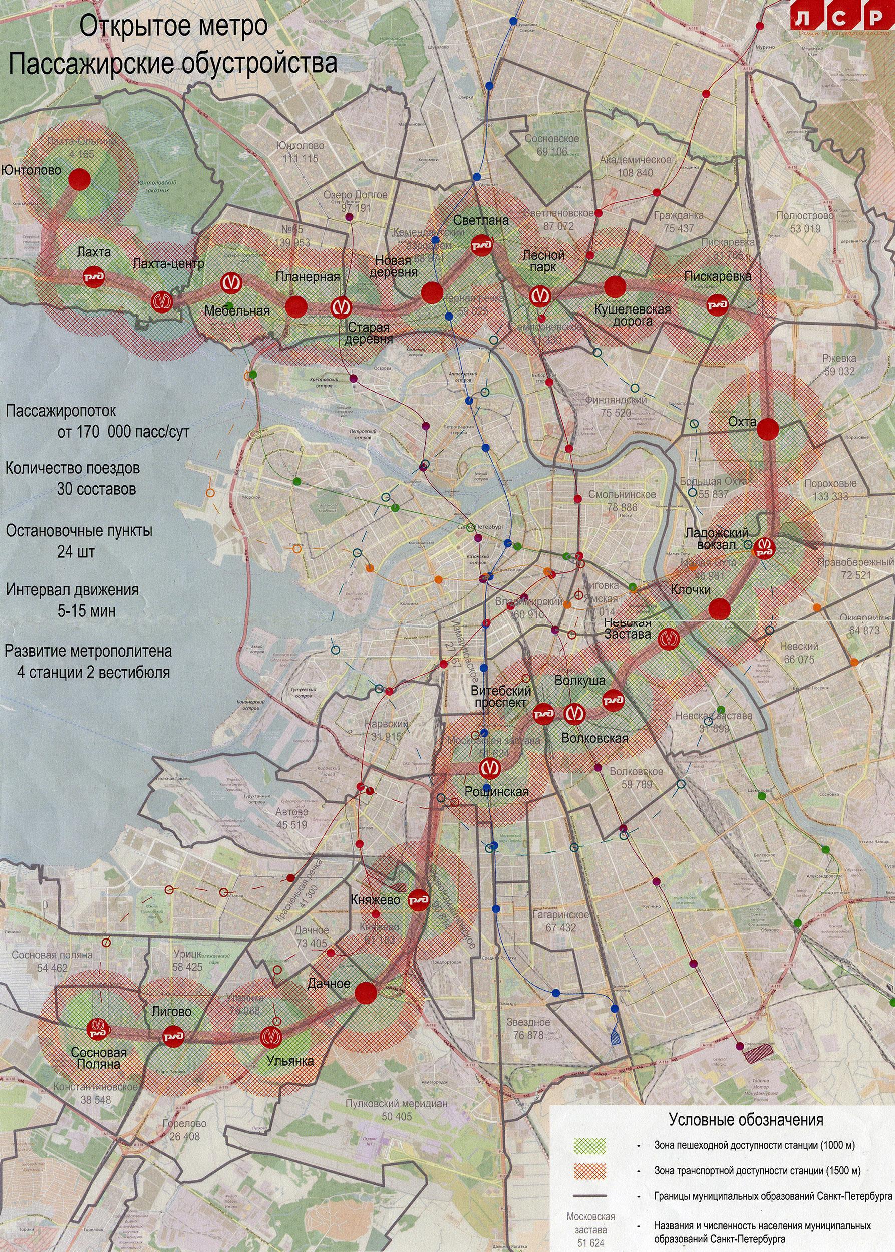 Схема кольцевой санкт петербурга фото 685