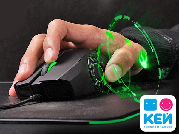 Эксперты КЕЙ об особенностях выбора игровых компьютерных аксессуаров