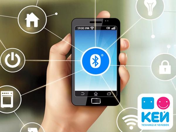 КЕЙ расскажет о новых возможностях Bluetooth 5.0