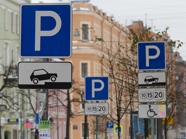 Как платные парковки помогут велодорожкам