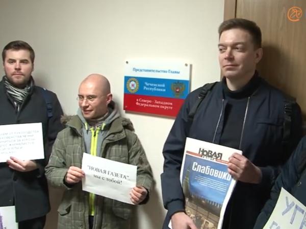В Петербурге журналисты пикетировали закрытое представительство Кадырова