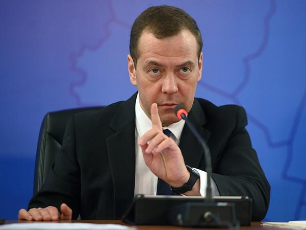 Трансляция. Отчёт Дмитрия Медведева депутатам Госдумы