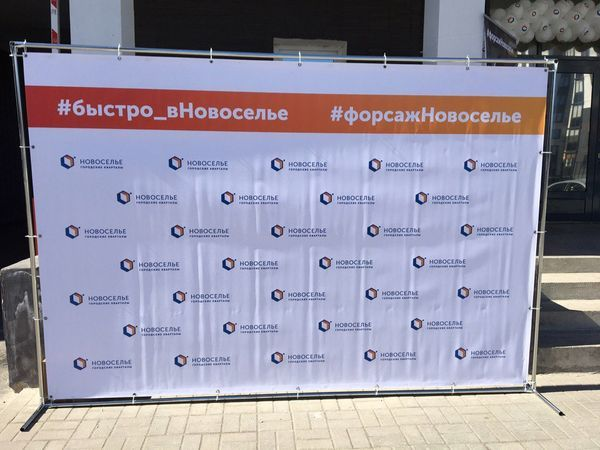 """Состоялся первый заезд участников гонки  """"Быстро в Новоселье!"""""""