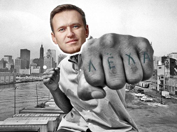 «Навальный ударил, а Кремль залез в угол и плюётся»