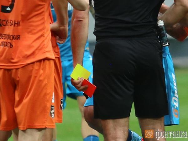 Судья Еськов удалил трех игроков «Урала» по ходу матча с «Зенитом»