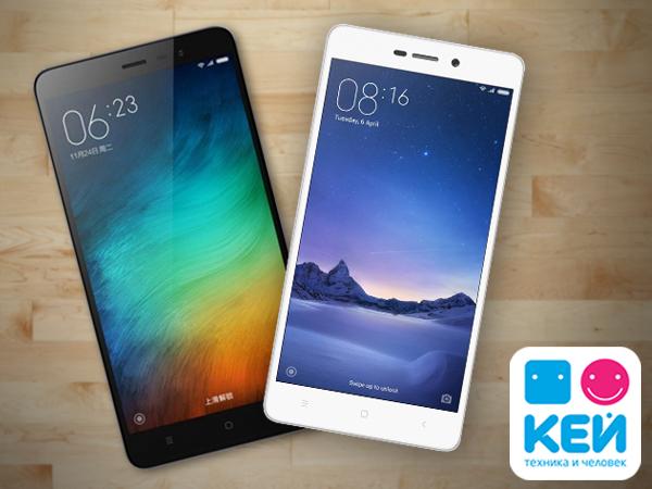 Эксперты КЕЙ сравнили популярные модели смартфонов Xiaomi