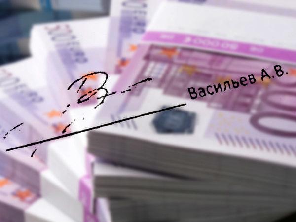 Буква на три миллиона евро