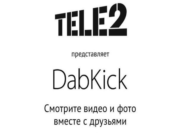 Новая услуга Tele2 расширяет возможности просмотра контента