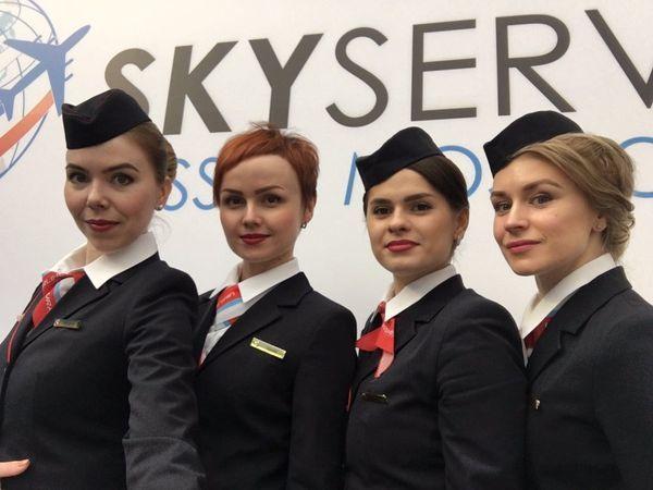 Бортпроводники «Уральских авиалиний» получили награду на форуме SkyService