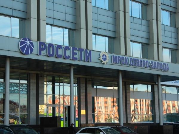 Чистая прибыль МРСК Северо-Запада в первом квартале 2017 года составила 815 млн. рублей