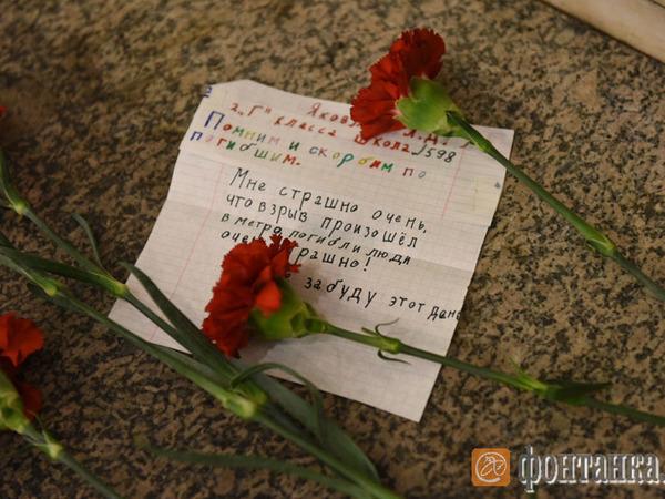 Петербуржцы после теракта в метро: Нас не сломить