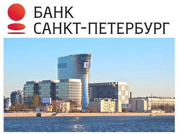Банк «Санкт-Петербург» поможет обустроить дачи