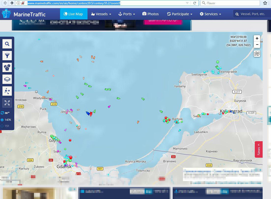 Парад в Петербурге сорвал американский эсминец (Иллюстрация 2 из 3) (Фото: скриншот сервиса marinetraffic.com)