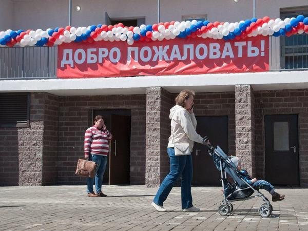"""Дольщики """"Города"""" получили первые ключи от квартир в ЖК """"Ленинский парк"""""""