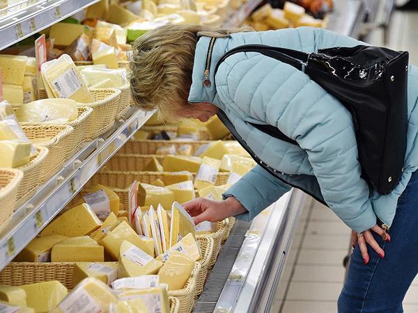 Сыра нет, но вы держитесь