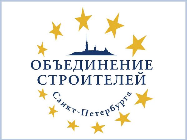 «Объединение строителей СПб» направило документы на подтверждение статуса СРО в Ростехнадзор