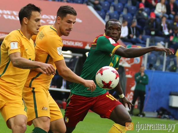 КК-2017: Камерун и Австралия сыграли вничью в Петербурге