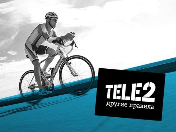 Tele2 поддержит триатлон Tour De Vyborg