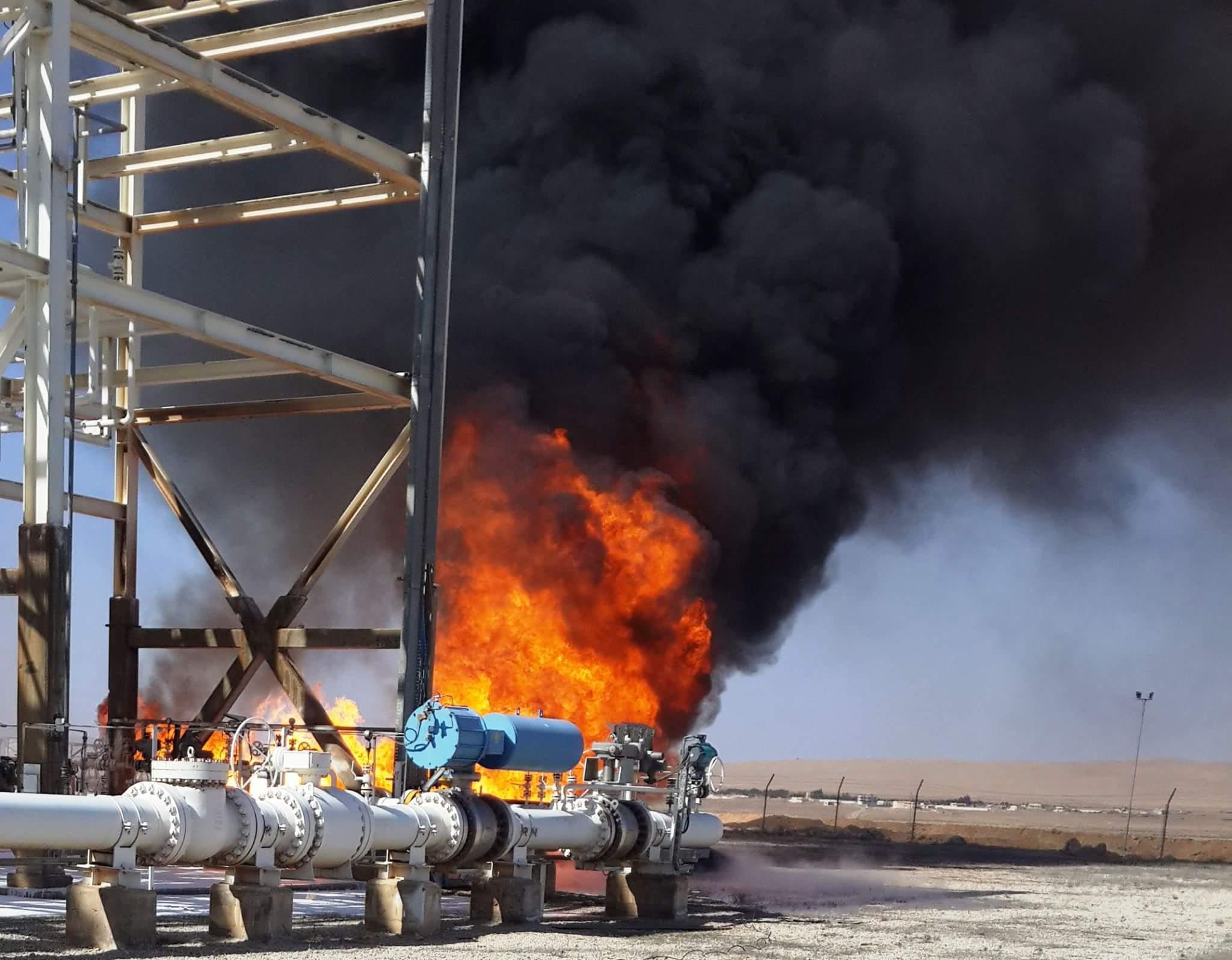 Фейсбук министерства нефти и минеральных ресурсов Сирии
