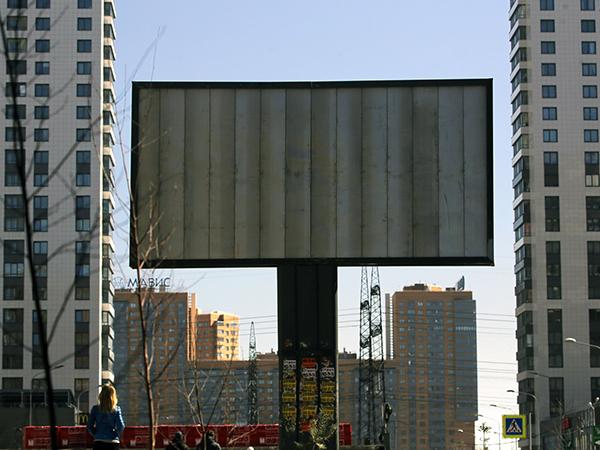 Реклама заблудилась в координатах