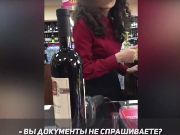 Вне игры: «Фонтанке» не продали алкоголь по паспорту болельщика