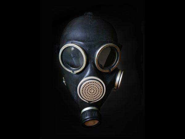 Химическая атака на «Магнит»