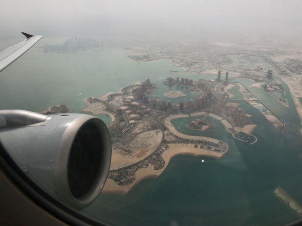 Улыбок тебе, Катар