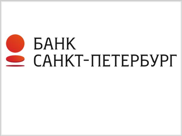 Банк «Санкт-Петербург» признан лучшим банком для корпоративных клиентов