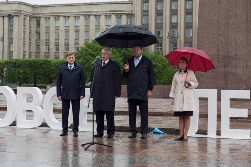 Фото предоставлено Центром занятости населения Санкт-Петербурга