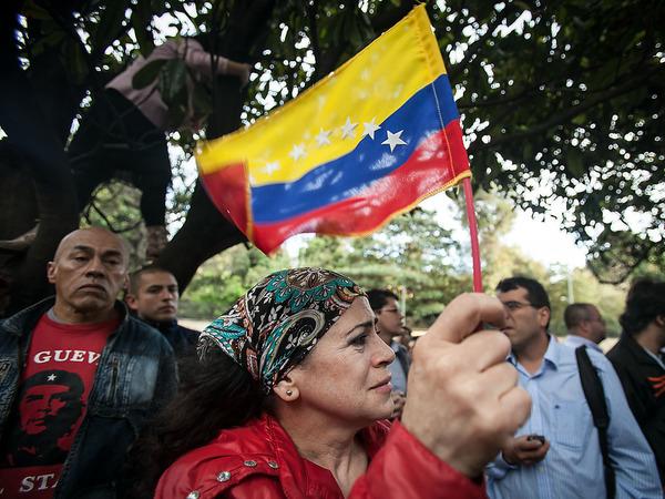 «Это и есть боливарианский социализм XXI века»