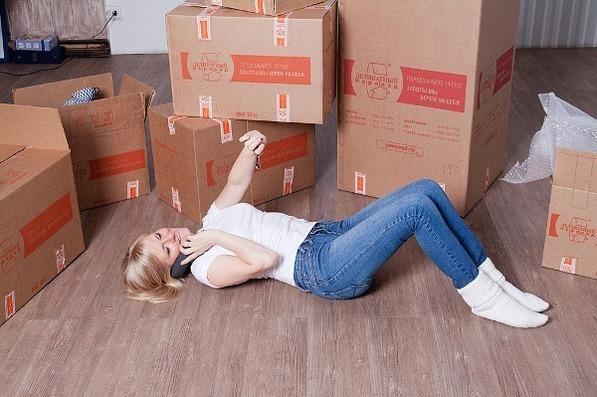 «Деликатный переезд»