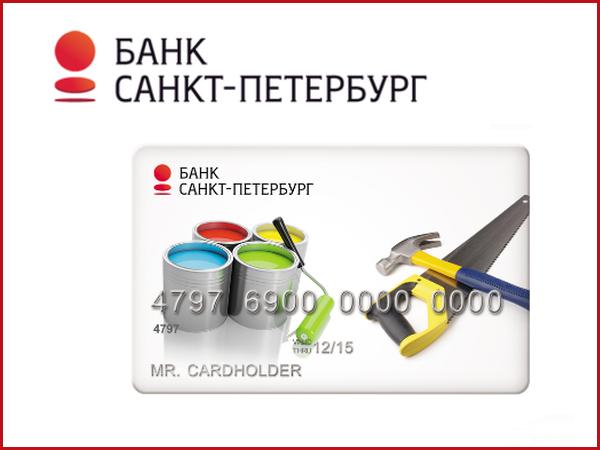 Программа лояльности Банка «Санкт-Петербург» получила две премии