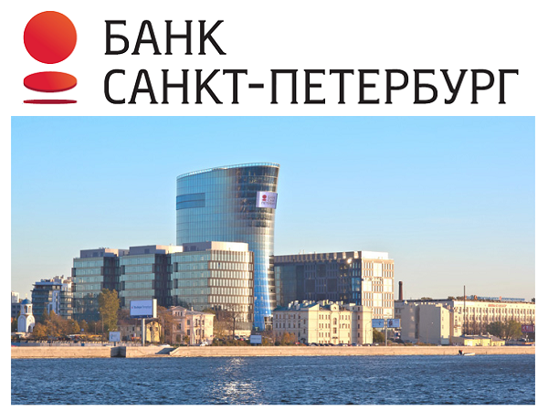 Банк «Санкт-Петербург» профинансирует форелевое хозяйство «Кузнечное»