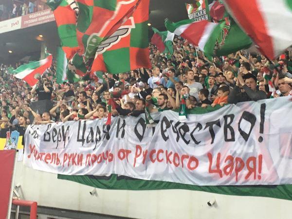 Фанаты «Спартака» и «Локомотива» выступили против фильма «Матильда»