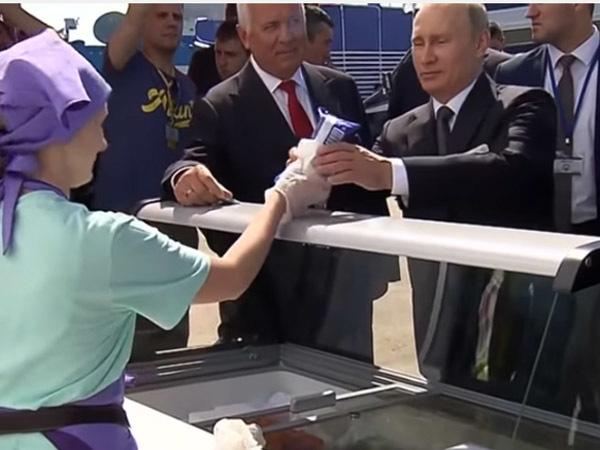 Путин угостил мороженым министров, директоров и помощников