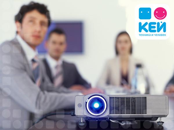 Эксперты КЕЙ рассказали, какие гаджеты нужны для успешной презентации