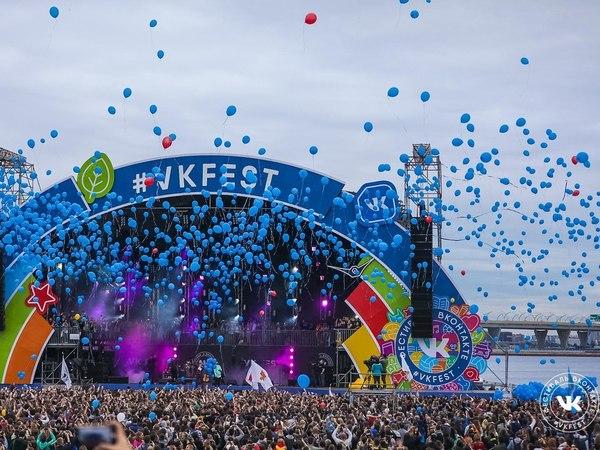 VK Fest сквозь призму благотворительности