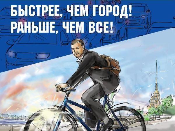 Город начал рекламировать велодорожки и рисовать выделенную полосу на Фонтанке