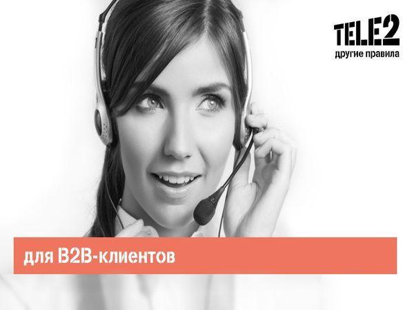 Tele2 подготовила удобное предложение для бизнеса
