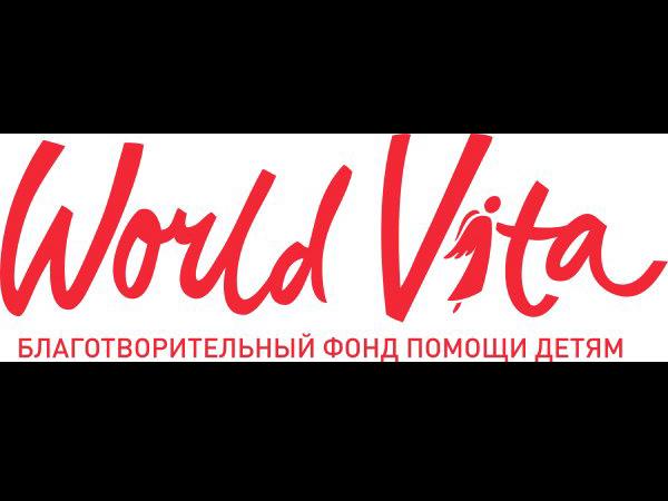 World Vita  осуществит поставку оборудования для кардиологического отделения детской больницы