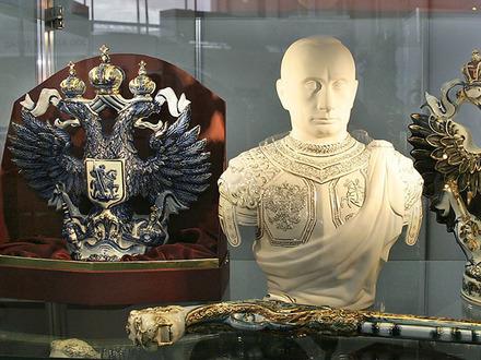 Новая. Русская. Монархия