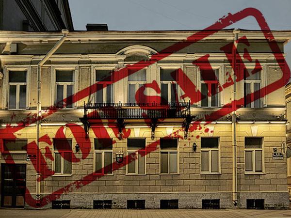 Особняк на Дворцовой продадут вместе с «Тайгой»