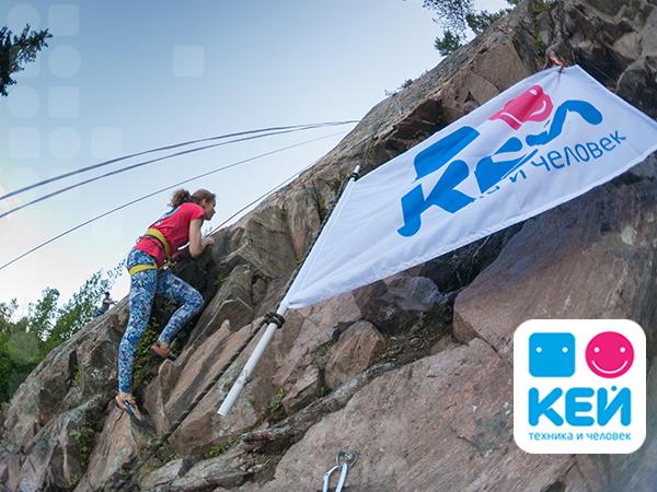 Скалолазный фестиваль «КARELIAN ROCKS-2017» прошел при поддержке КЕЙ