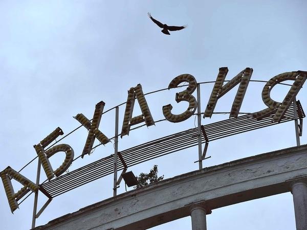 Как ехать в Абхазию