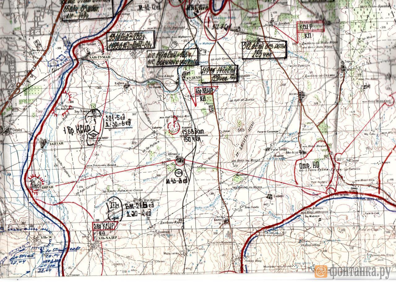 Фрагмент оперативной карты Вагнера