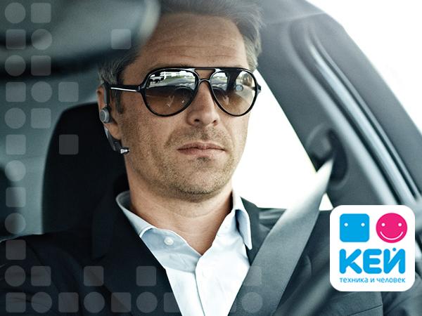 КЕЙ объяснил, как правильно выбрать Bluetooth-гарнитуру
