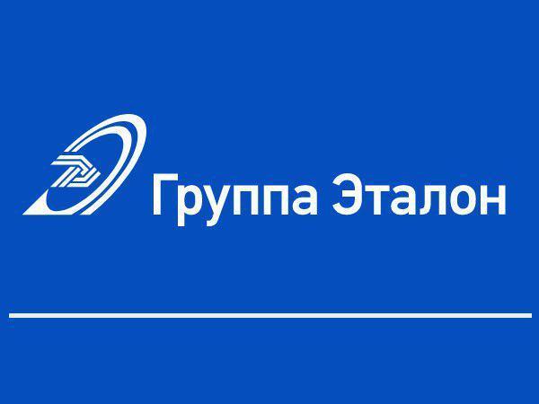 Группа «Эталон» начинает строительство нового проекта в Москве